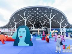 第35屆深圳國際家具展